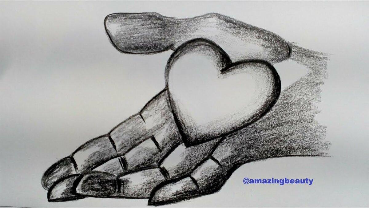 Рисунок для любимого карандашом