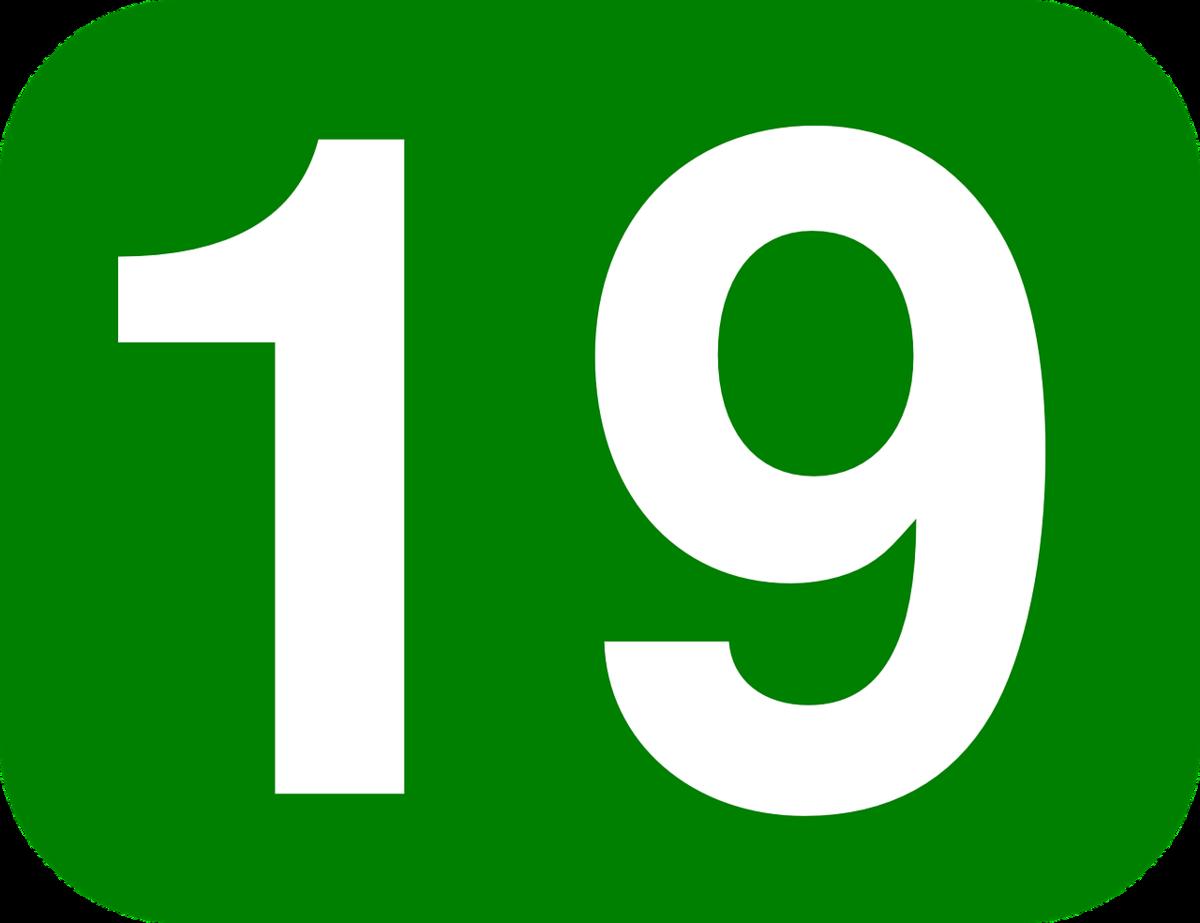 Картинки с цифрой 19