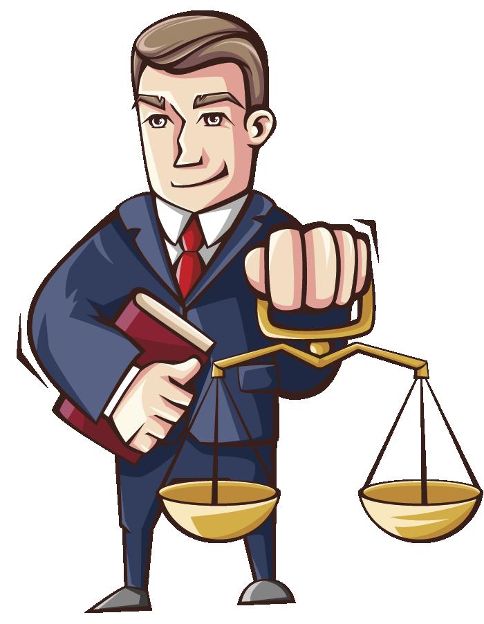 Картинки юристов для презентации