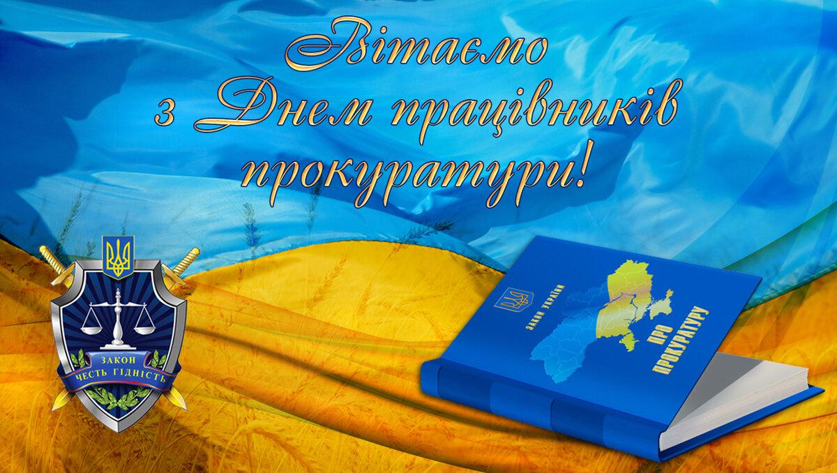 ассоциации тату открытка с днем прокуратуры казахстана сейшелах