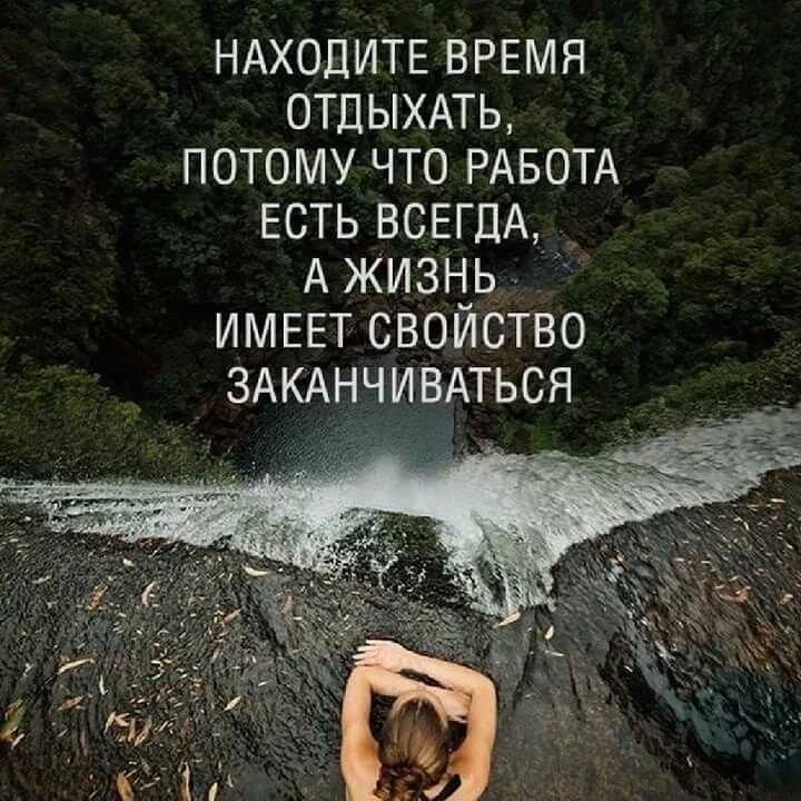 Хорошие цитаты про жизнь со смыслом с картинками