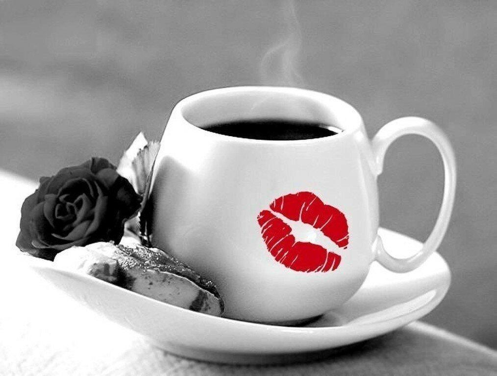 С добрым утром хорошего дня и настроения картинка мужчине поцелуйчик