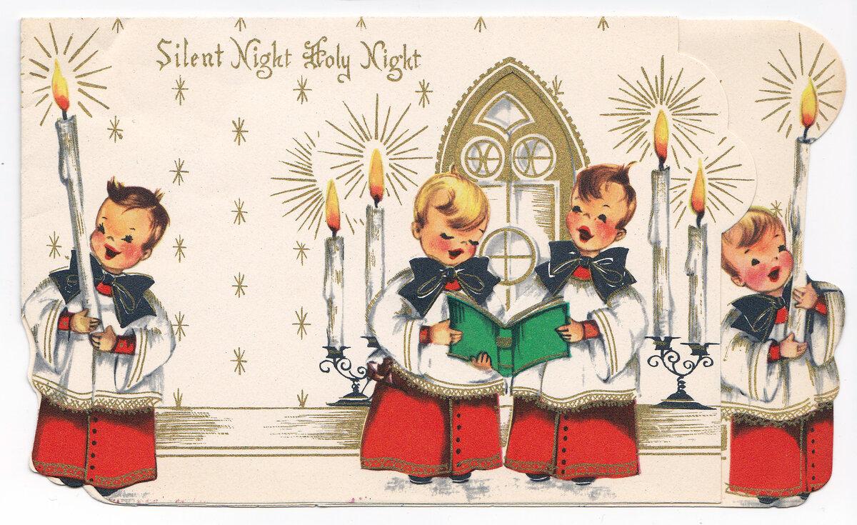 Издательство праздник открытки