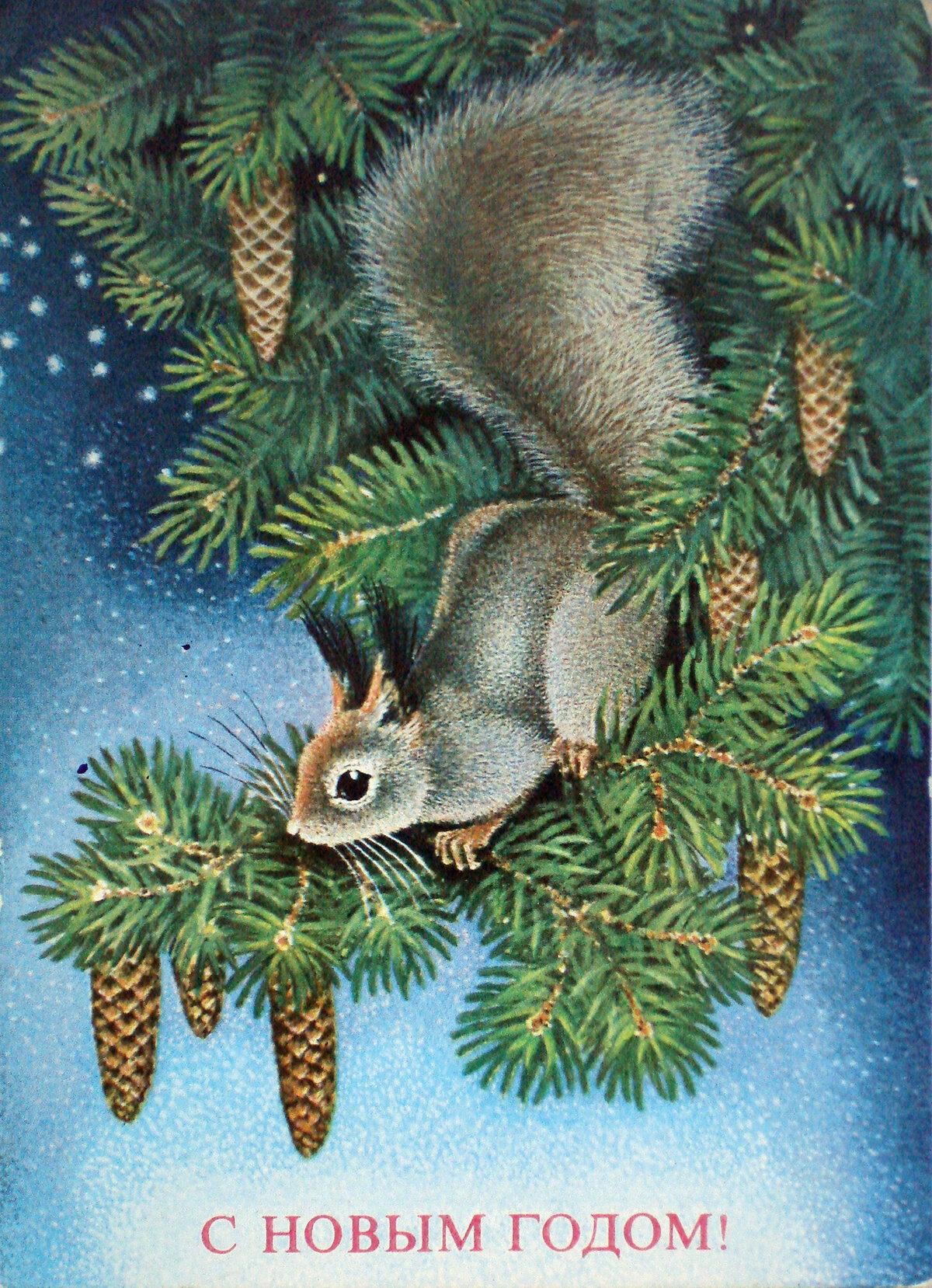 Новогодние открытки с зверями, открытку для