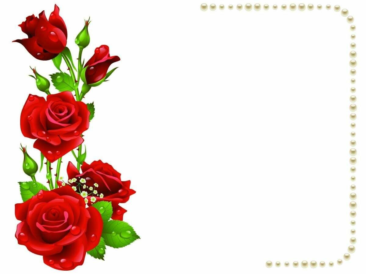 Открытки рамки розы
