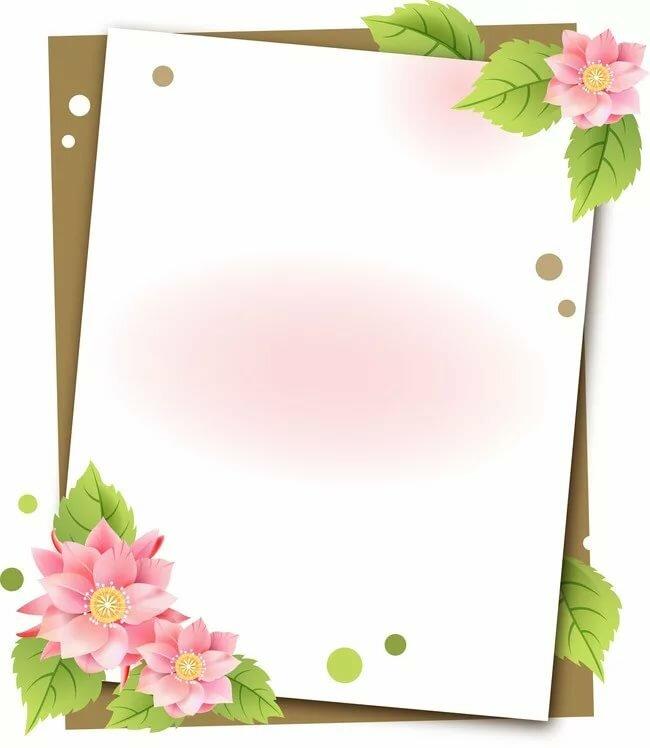 Марта прикол, рамка для открытки с днем рождения в ворде