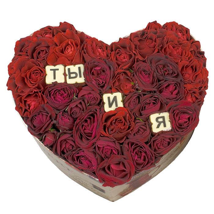 Открытки, картинки розы с надписью люблю