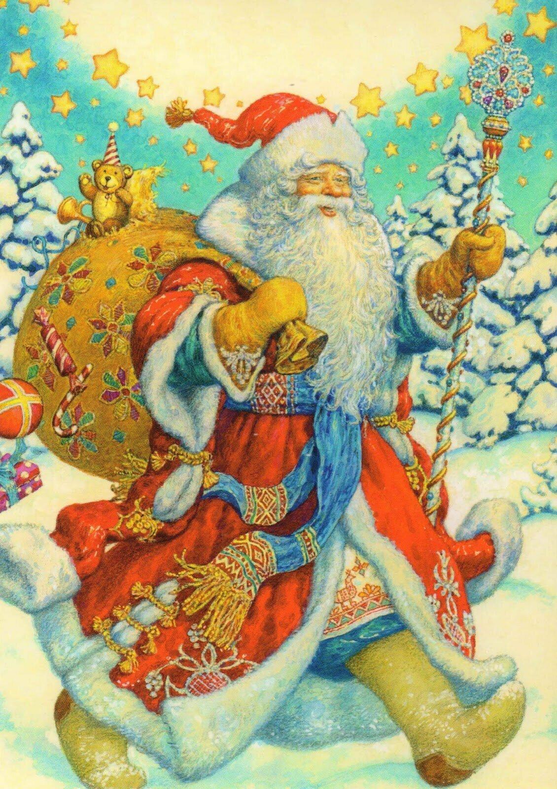 С новым годом у открытка