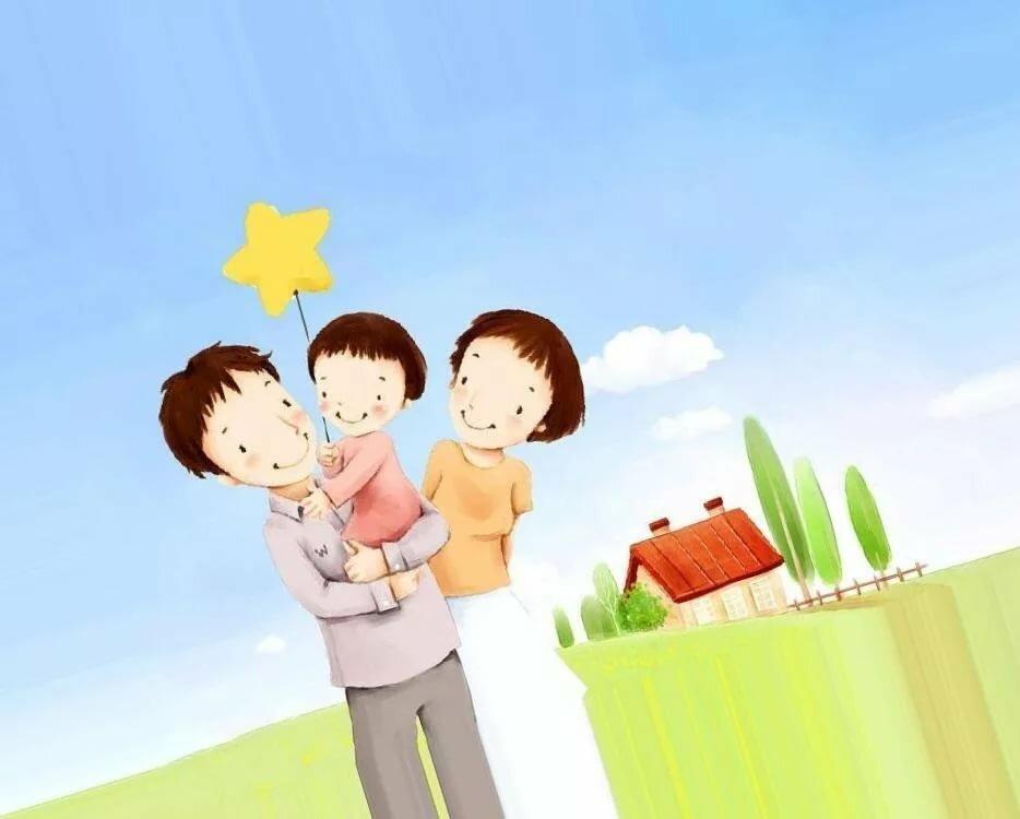 возникает открытки дружной семье все