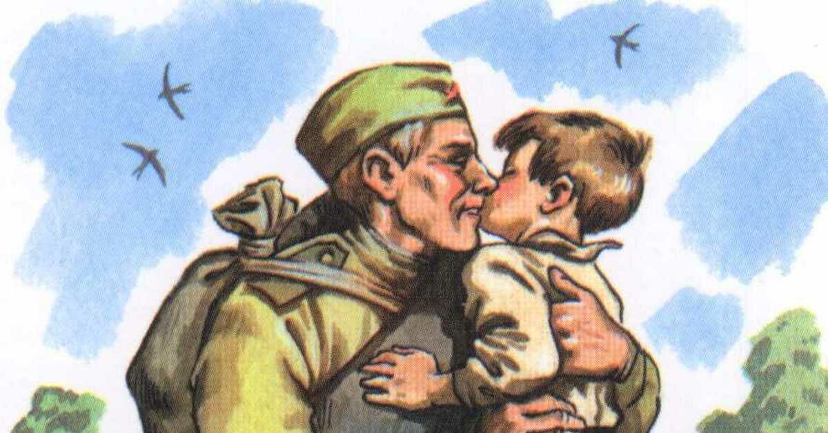 Картинки про войну к стихотворению отцу на фронт