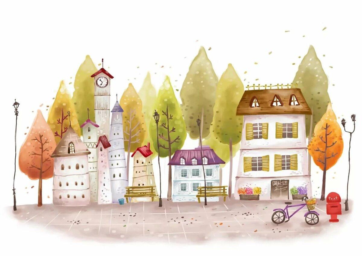 Городок картинка для детей