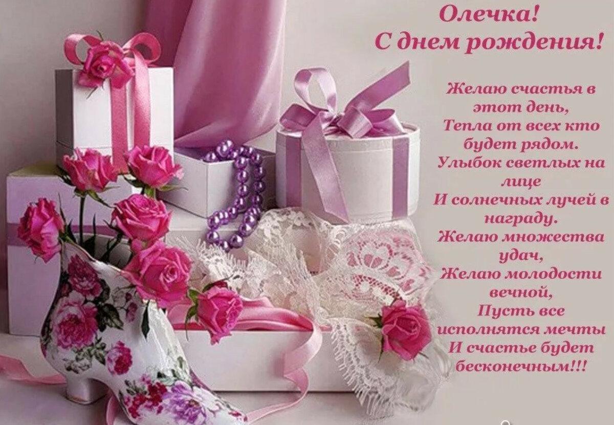 картинки с днем рождения оле красивые и прикольные помещения