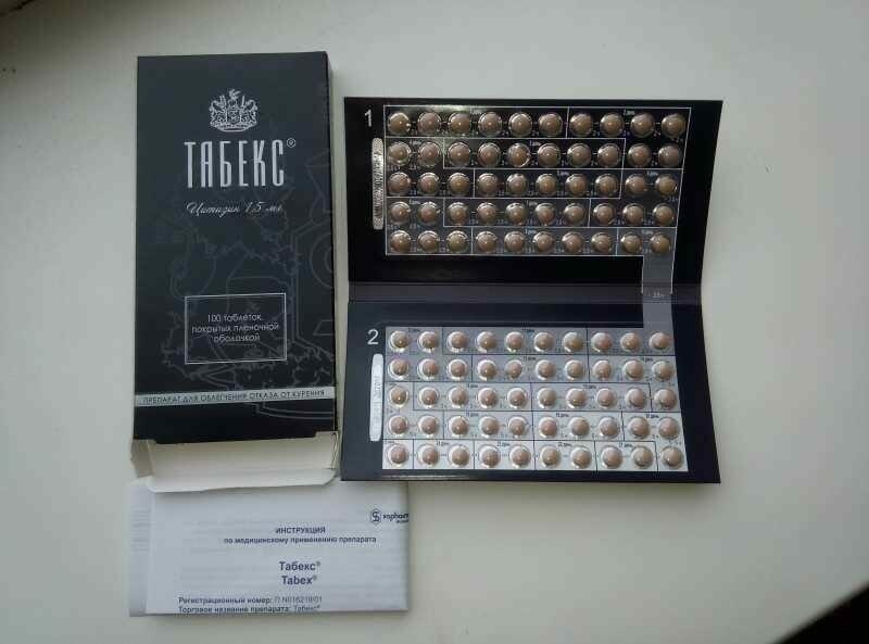 Средство от курения Табамекс