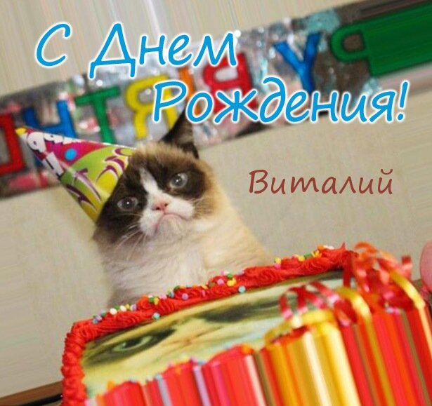 Надписями, картинки с именем на день рождения
