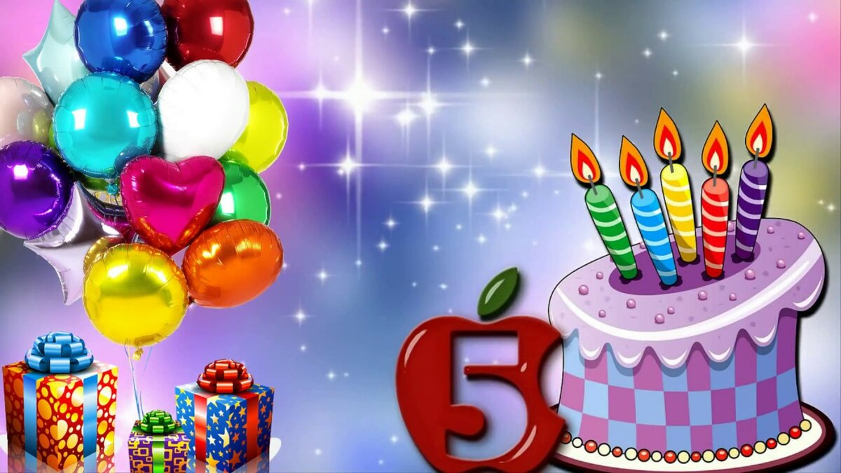 Месяц, день рождения внука 5 лет открытка
