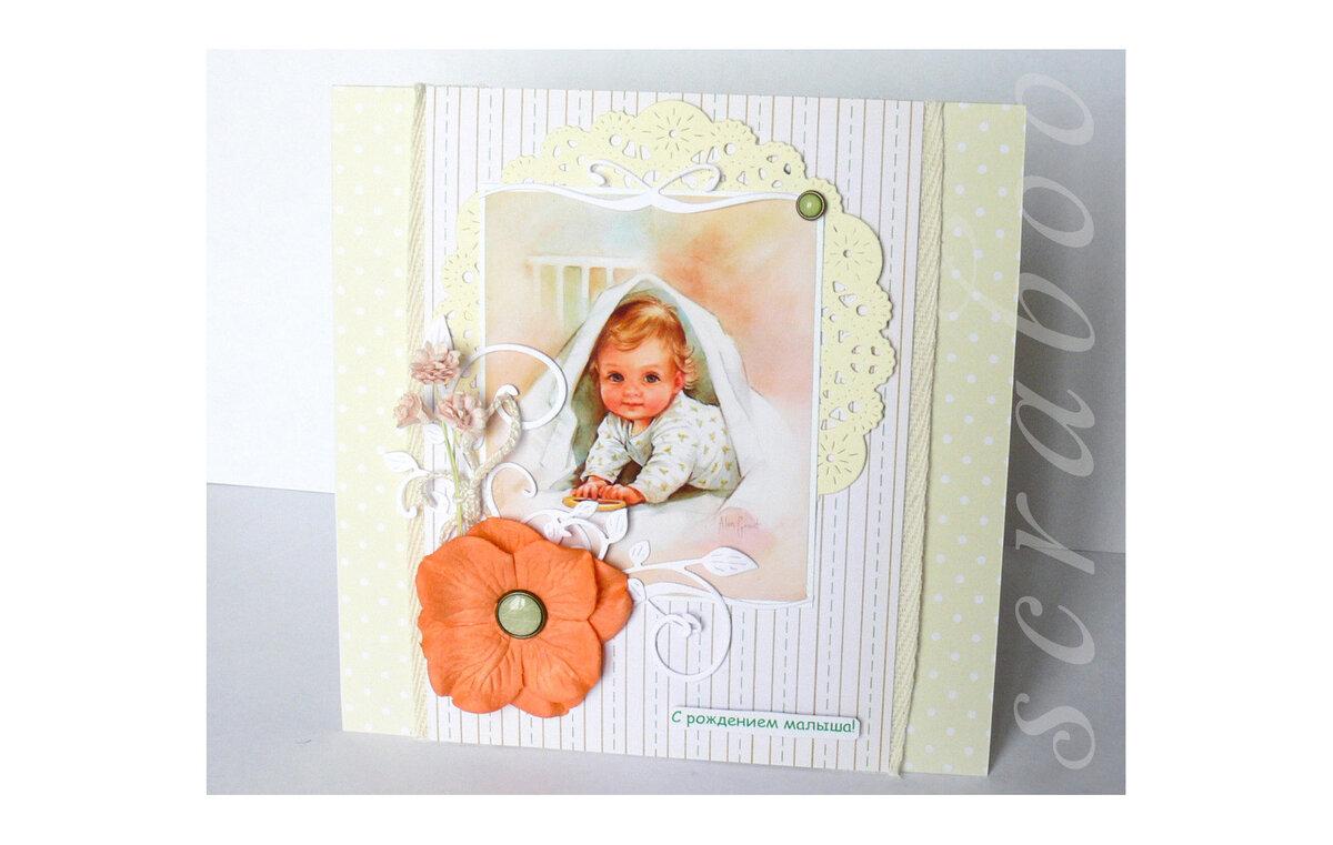 Алиса днем, открытки скрапбукинг к рождению малыша