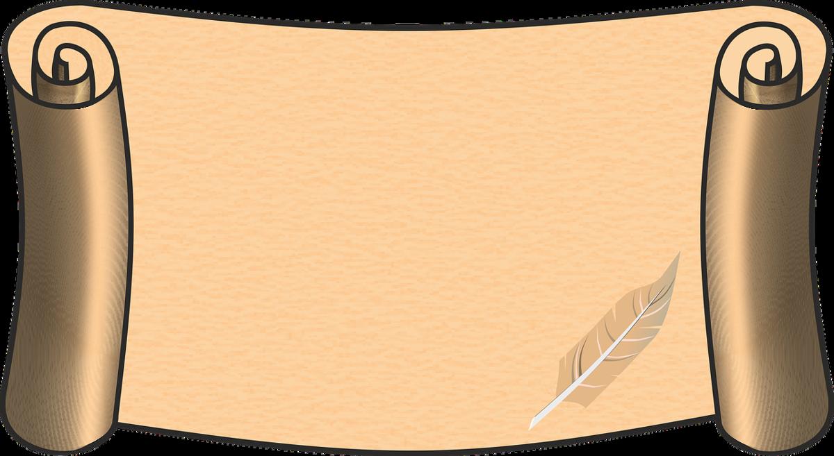 Исламскими, рисунок свиток бумаги для оформления
