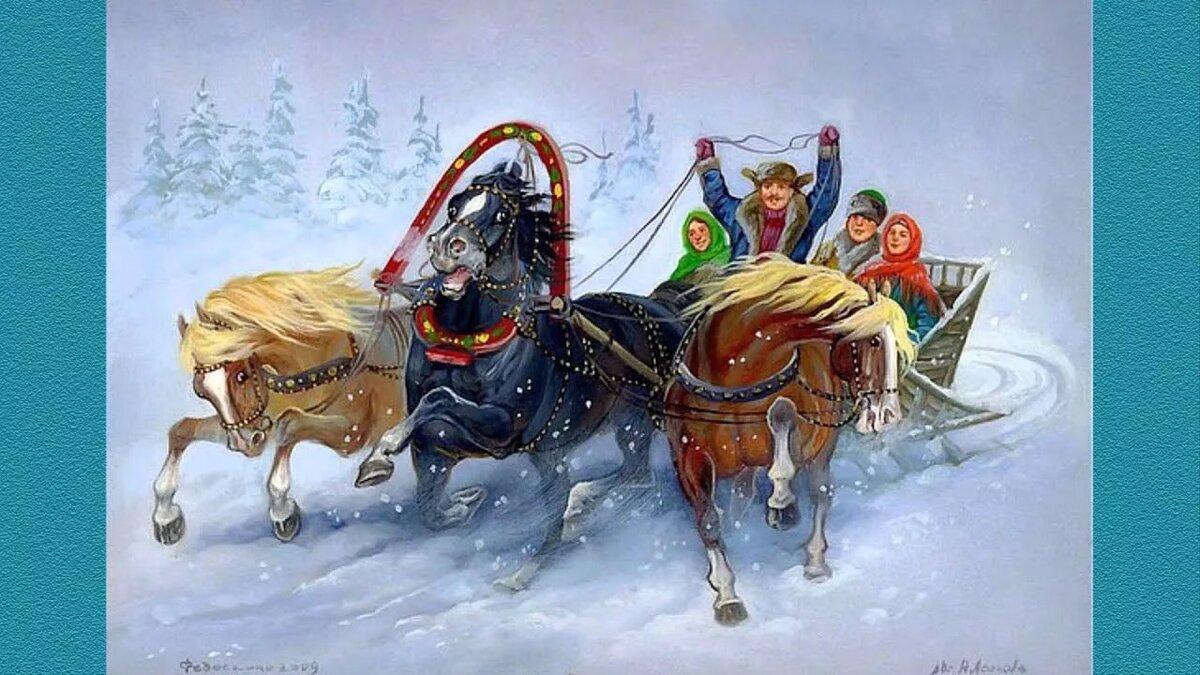 Русская тройка открытки