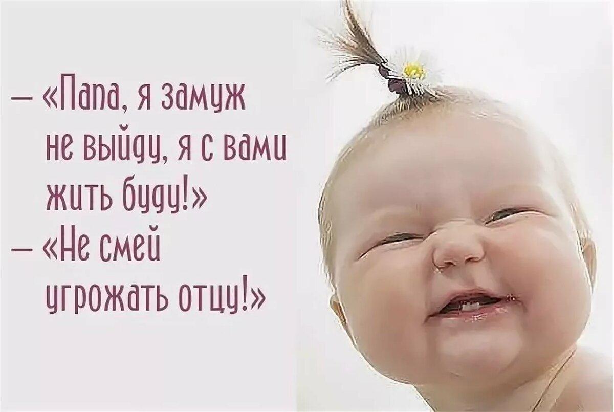 Картинки с младенцами и надписью