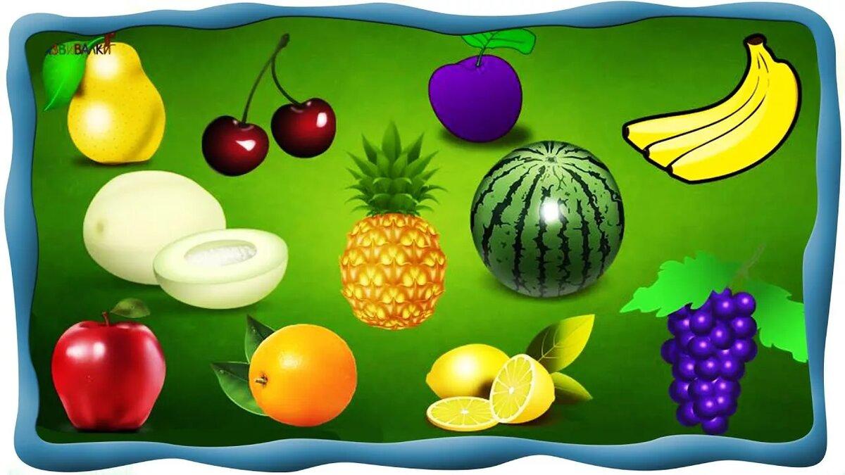 Картинки для детей 2-3 лет овощи и фрукты, хоккеистов