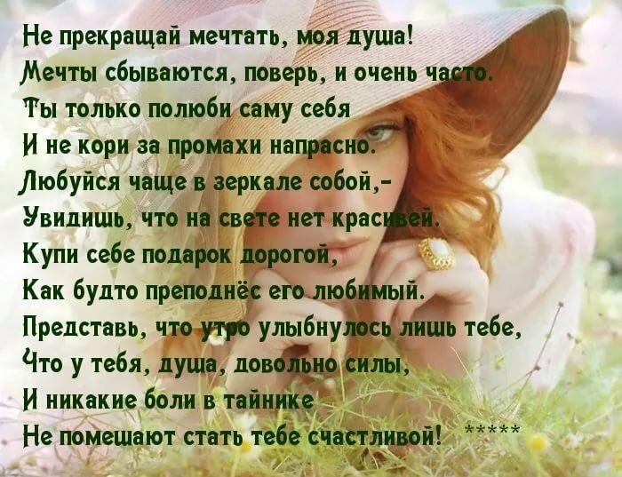 верь в себя стихи классиков агаларов старается