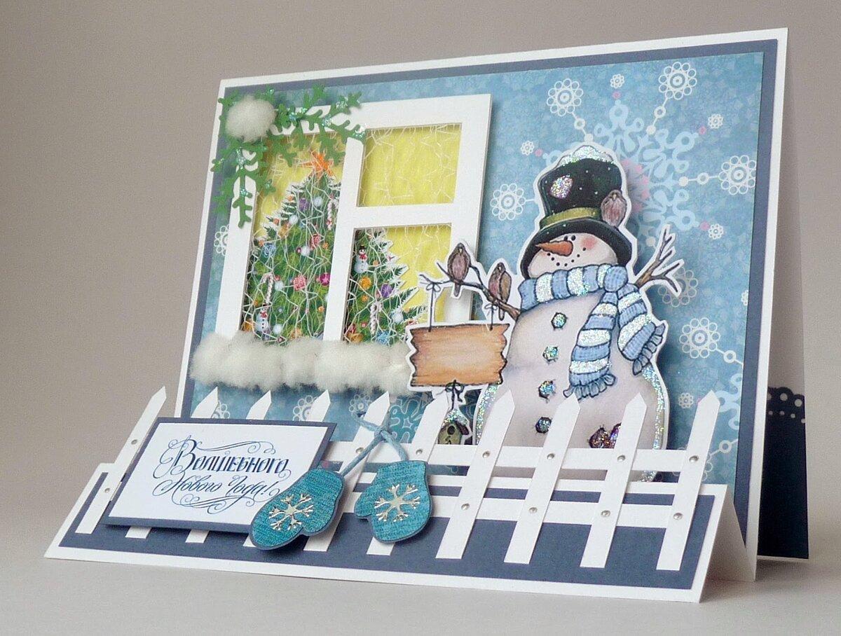 Зимняя открытка своими руками 3 класс