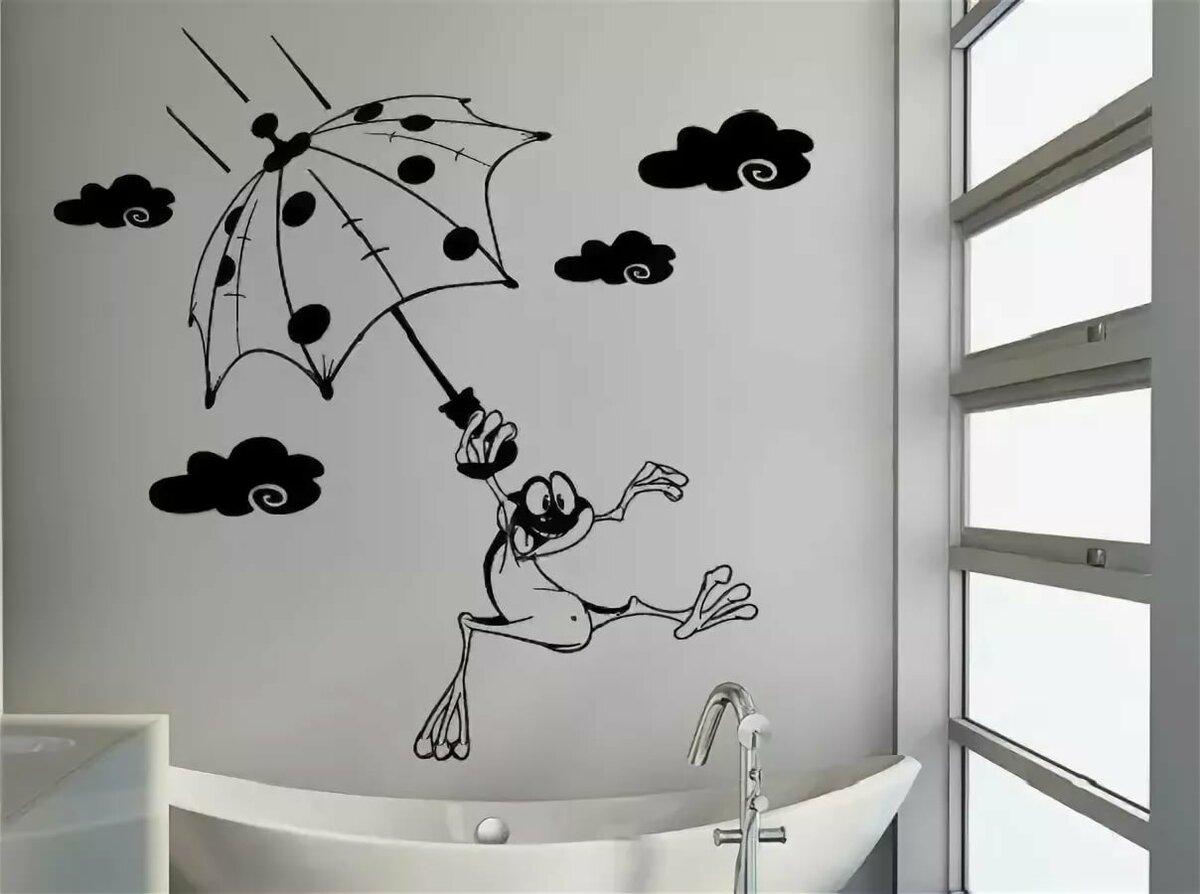 Поздравлениями дню, смешной рисунок на стену