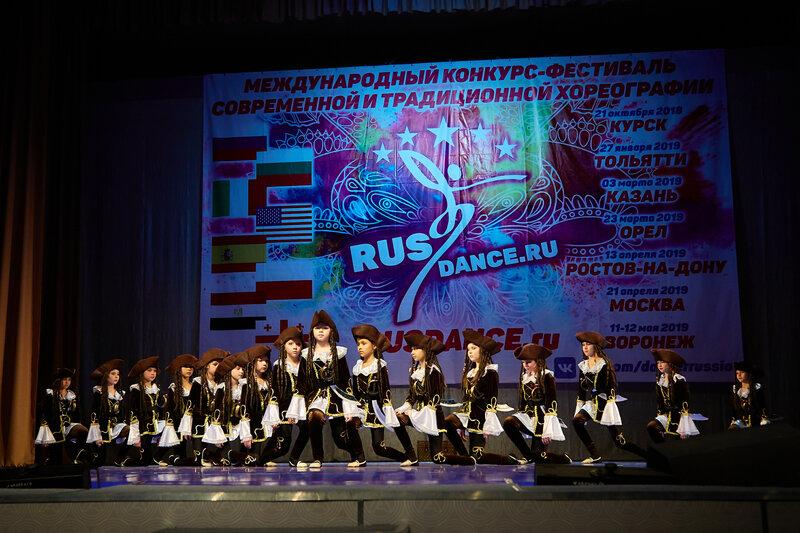 Rusdance. Международный фестиваль-конкурс