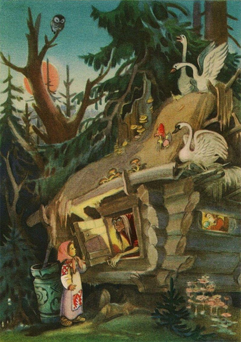 Иллюстрации и открытки к сказкам