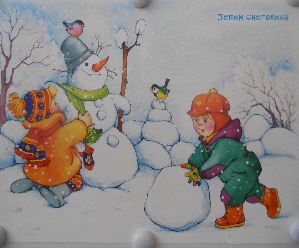 Сюжетные картинки снеговики