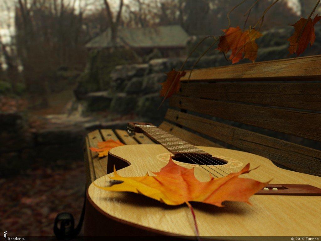 Картинки гитара и дождь