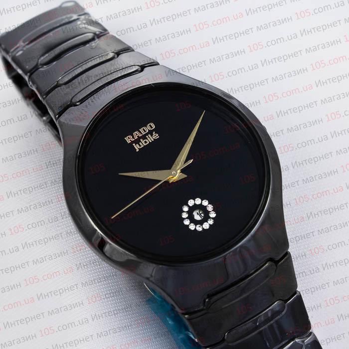 1a00e399 Часы RADO Jubile True. Купить часы rado jubile true копия Официальный сайт  🛡 http