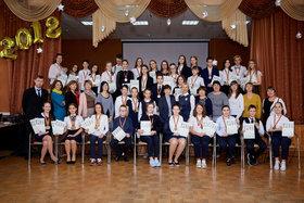 Победители Олимпиады по основам наук 2018