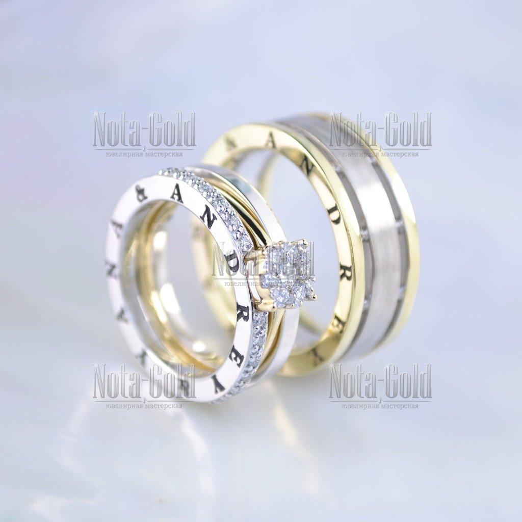 7f90324d3bb5 Разборные обручальные кольца с бриллиантами и гравировкой имён на торце (Вес  пары 18,5