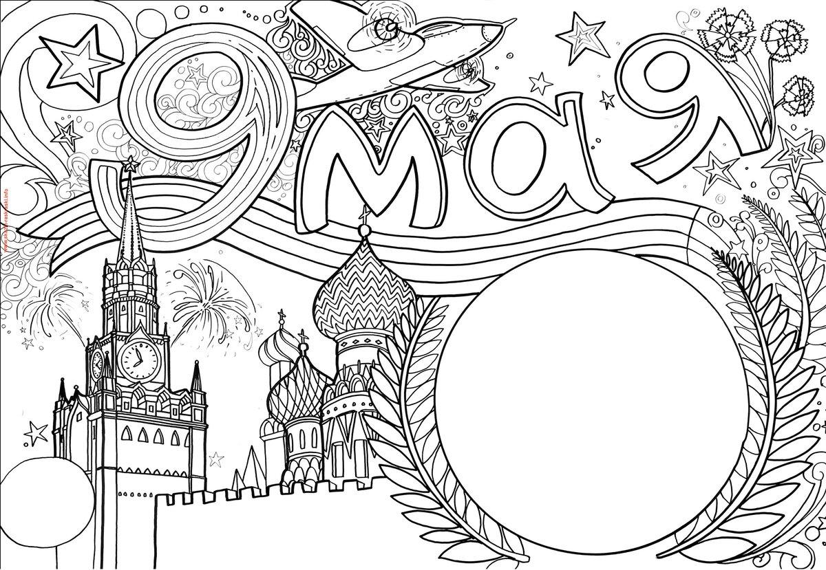 Открытки, открытки к 9 мая нарисованные для детей