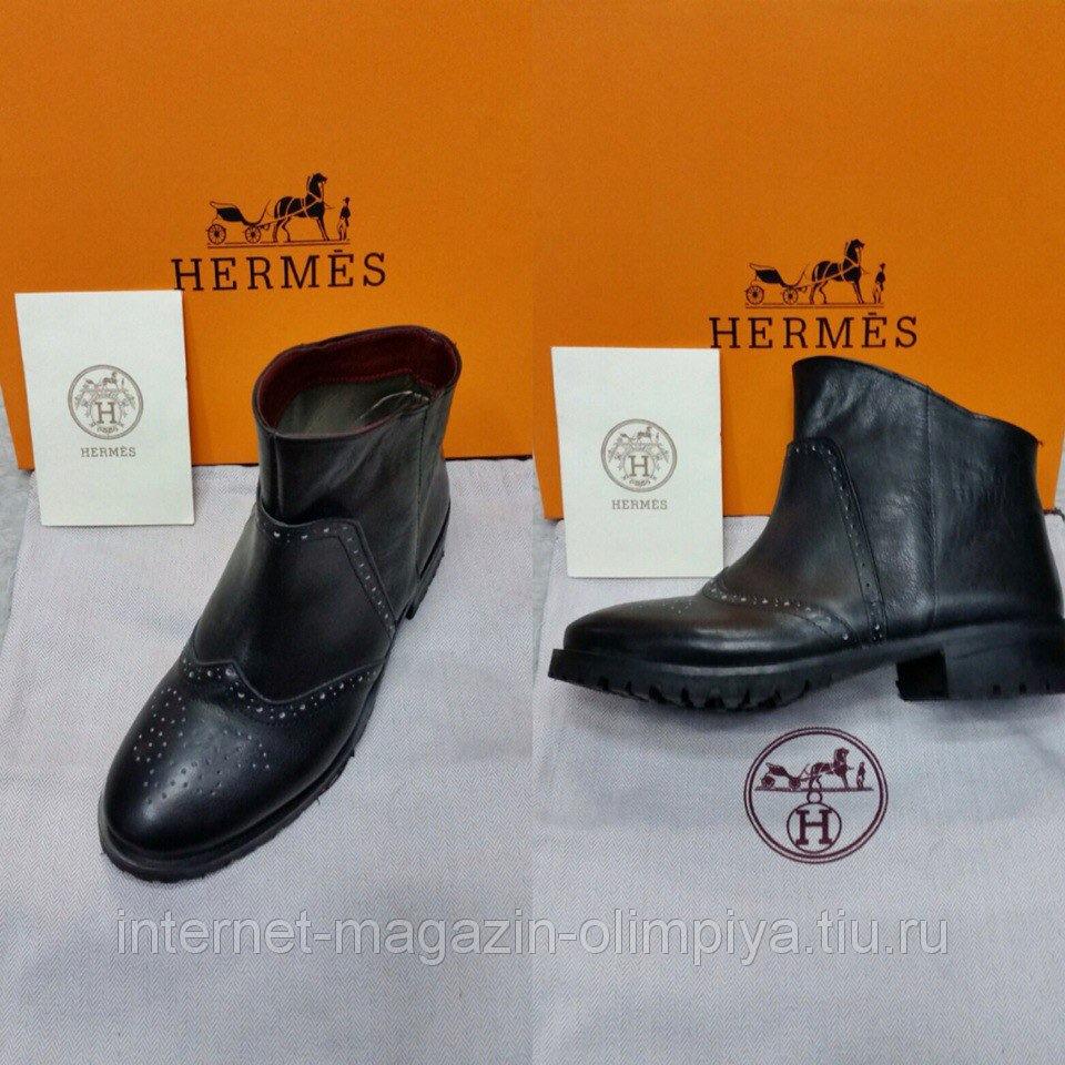 ec96fbac0dd7 Ботинки Hermes женские. Ботинки hermes женские купить украина Купить со  скидкой -50% 🛡