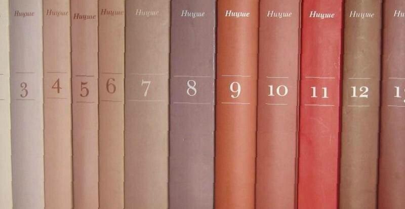 Фридрих Ницше - Полное собрание сочинений в 13 томах + письма + Воля к власти, скачать djvu