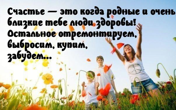 поздравление путь к семейному счастью есть сенс пользоваться