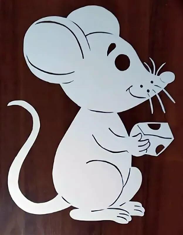 поделка из бумаги вырезать крысу шаблон проведения операции