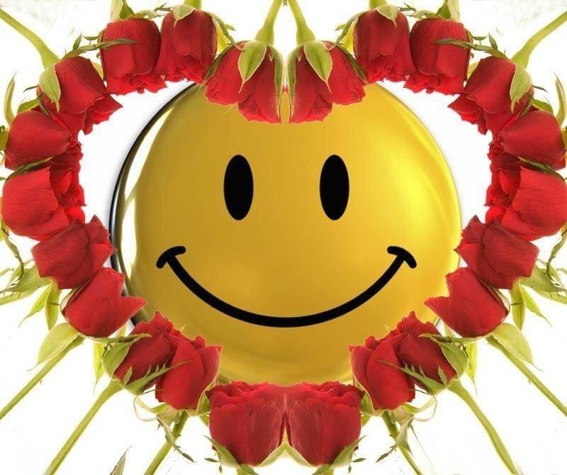 Открытки с хорошим днем и улыбнись