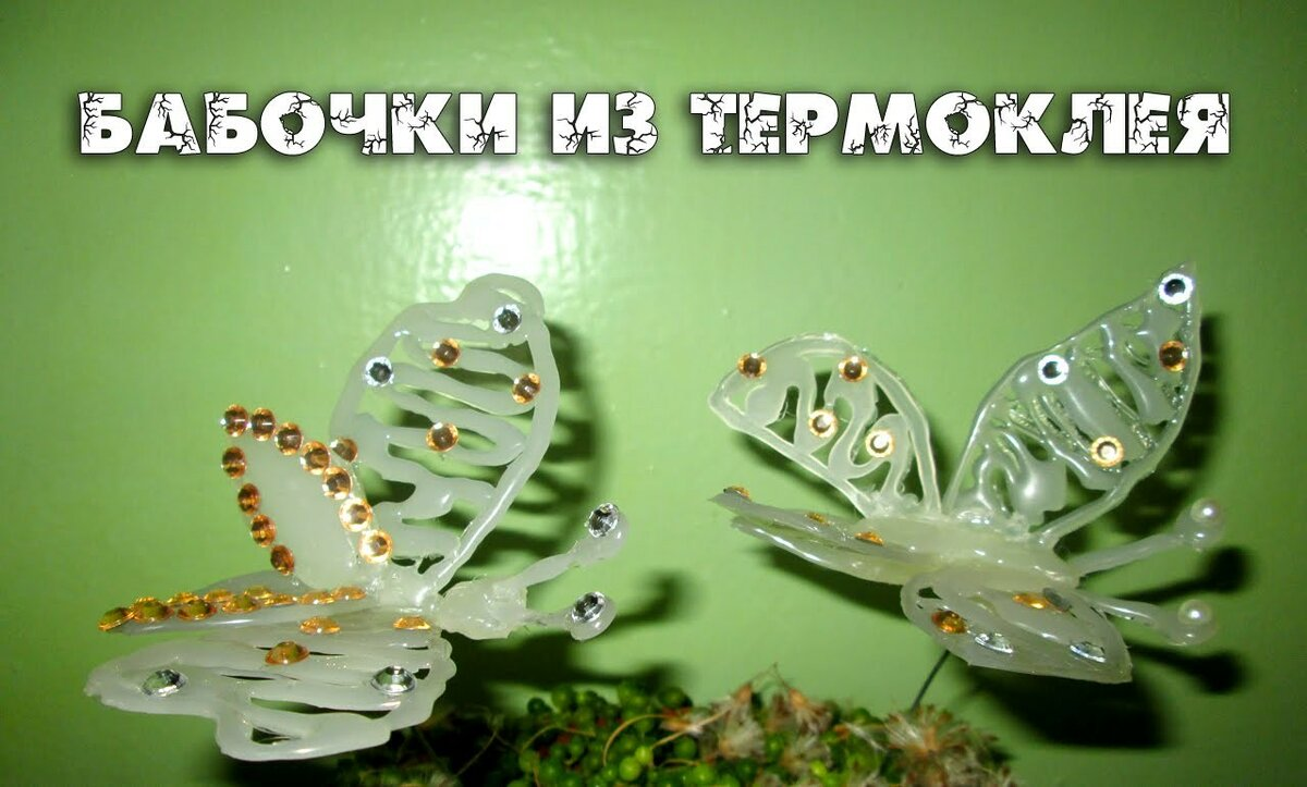 степаненко объяснил поделки из термоклея своими руками фото оригинальных способов является