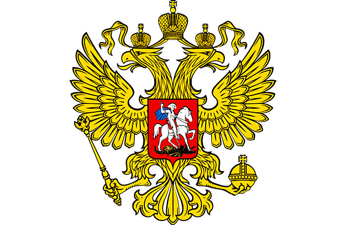 Обычный герб РФ