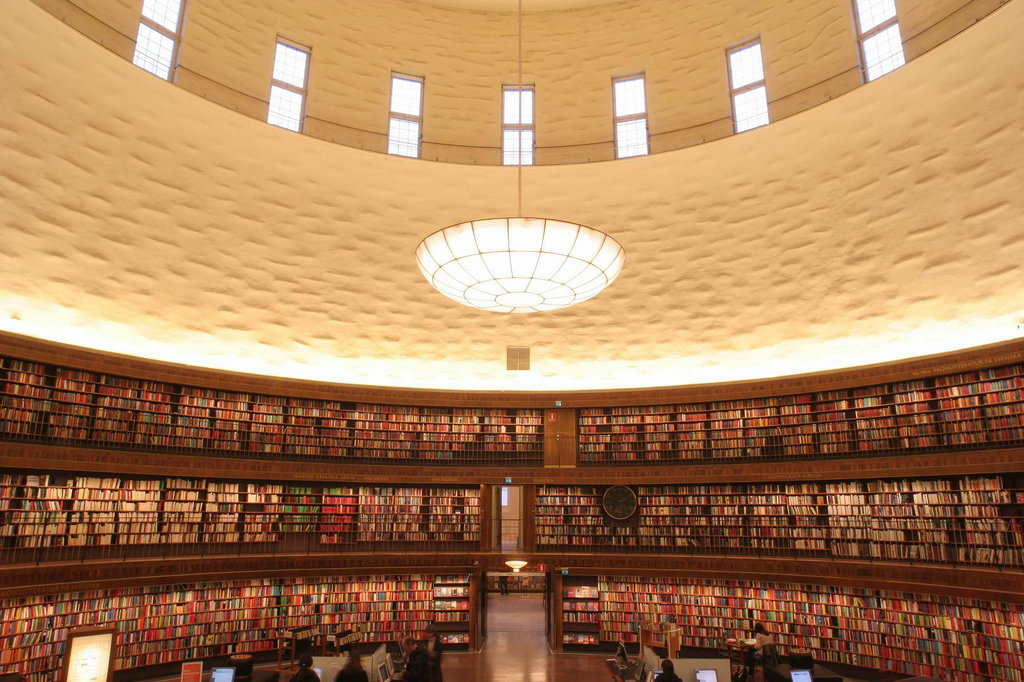 даже лондон самая большая библиотека в мире фото участников банды