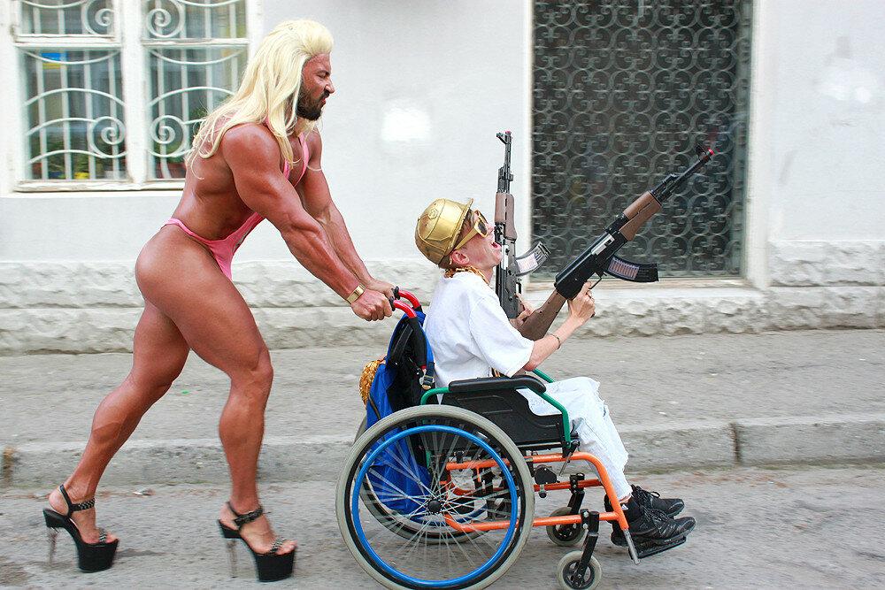 Инвалиды прикольные картинки
