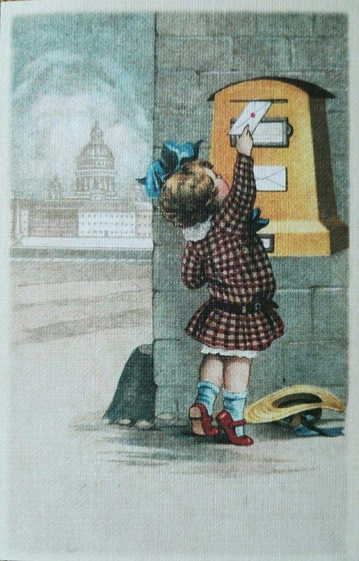Игнат чика, открытки с почтовым ящиком