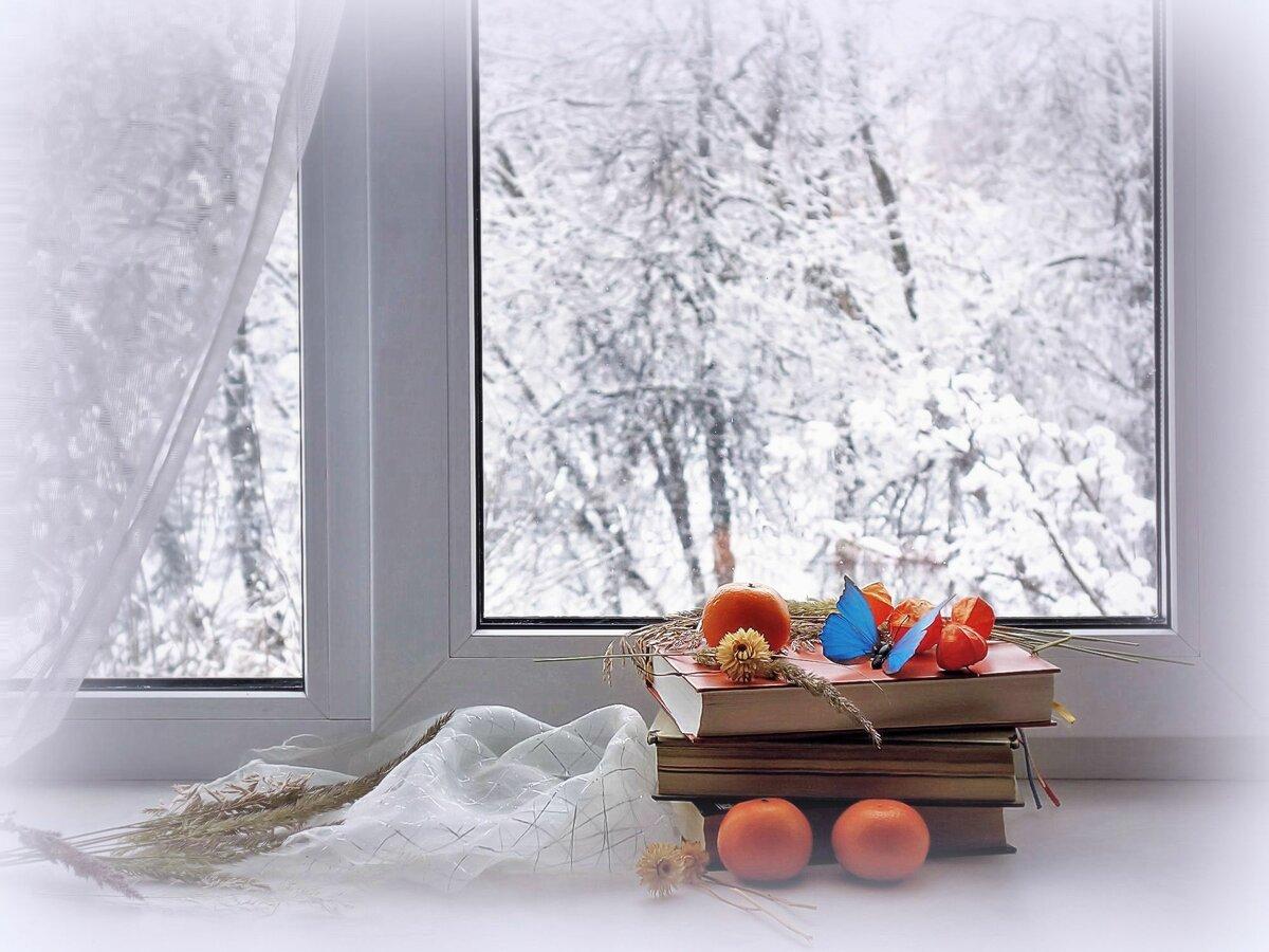 отметить, картинки зимнее окно позвонил