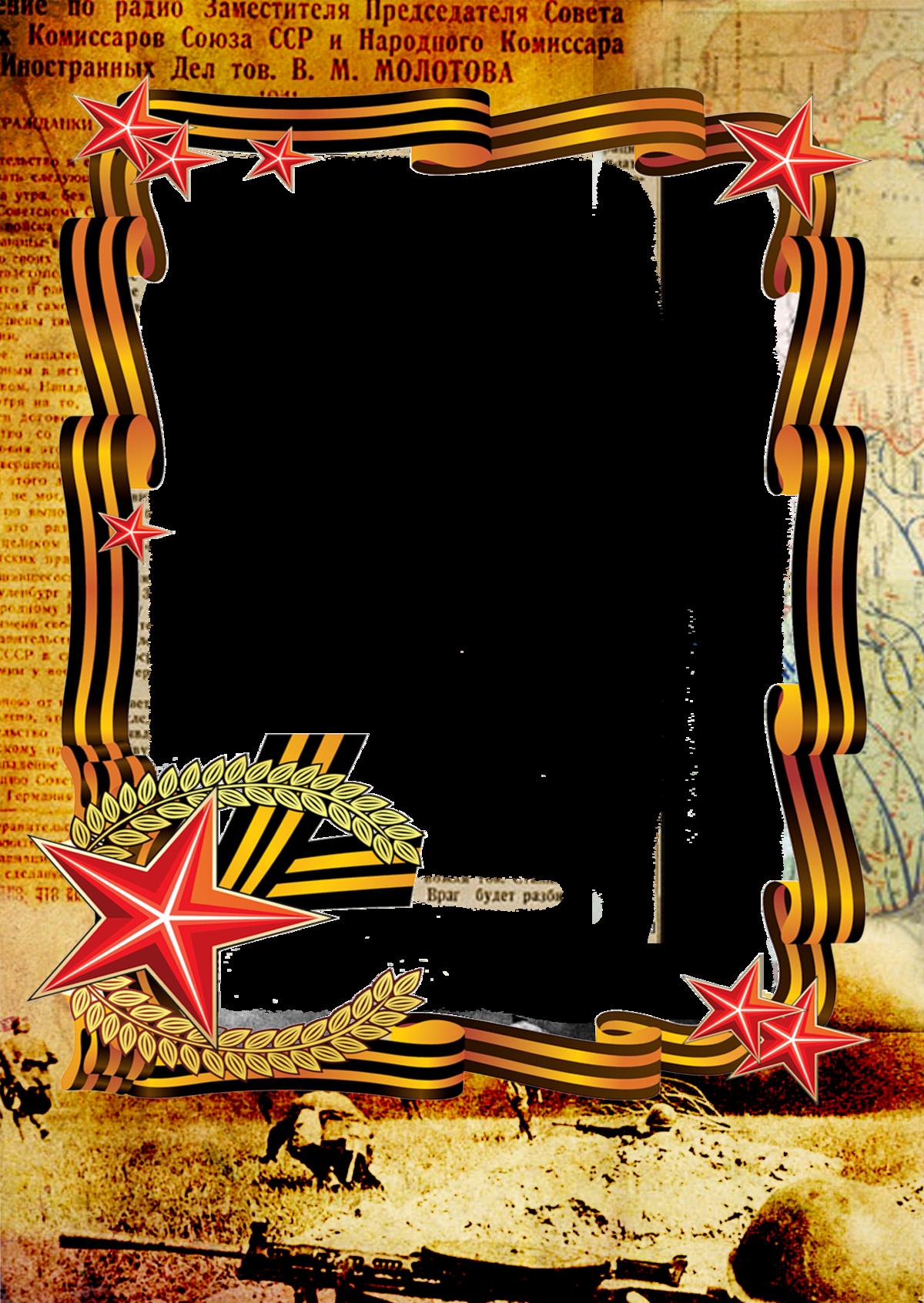 Шаблоны открыток с днем победы, годик
