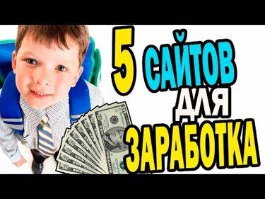 онлайн казино с выводом денег приложение