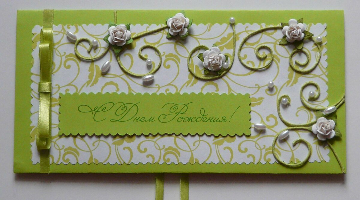 Открытки, открытка на день рождения своими руками женщине