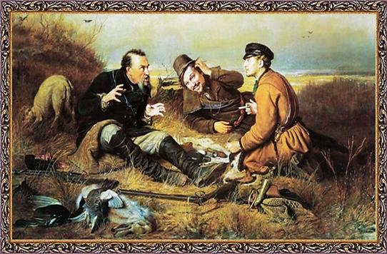 картина три охотника